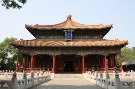 Det Kejserlige Akademi i Beijing
